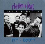 rhythm + jews von The Klezmatics